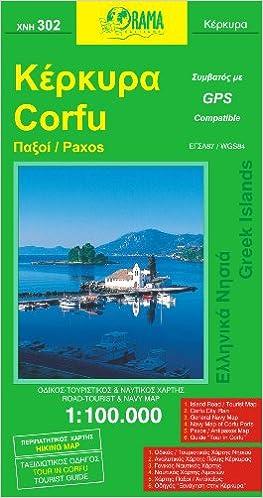 Corfu Road Map 302 9789608283077 Amazon Com Books