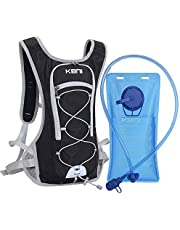 KBNI Hydration Backpack Water Backpack with BPA Free 2L Water Bladder Phone Protection Waterproof Fabric for Outdoor Sports Running Hiking Camping Climbing Cycling Skiing