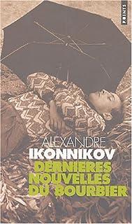 Dernières nouvelles du bourbier : nouvelles, Ikonnikov, Aleksandr