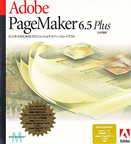 ADOBE PAGEMAKER 6.5 PLUS MAC 日本語版 B00PK5UWJO Parent