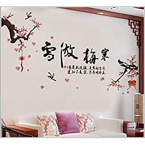 """Chinese Characters Wall Sticker Decal Quotes """"Plum stands proudly in the chill snow"""" Self Adhesive Paper Home Art Deco Vinyl Wall Removable Decals Stickers Mural Art Wallpaper - 60 x 90cm/23"""" x 35"""""""