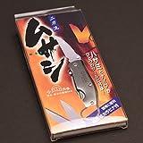 G.SAKAI Folding Knife 'MUSASHI' Scissors and