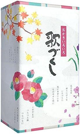 歌づくし18g×7袋(NU-08)日の出屋製菓