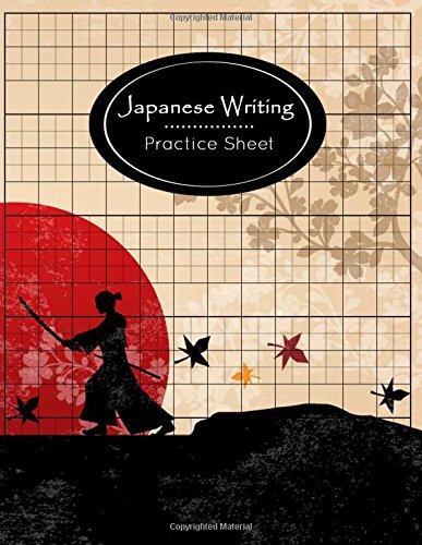 Japanese Writing Practice Sheet: Syllabary Hiragana Katakana Practice Worksheet, Graph Paper, Blank Book Handwriting Practice Sheet, Language Learing ,Study and Writing