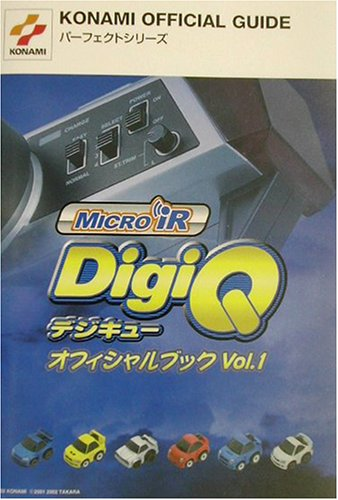 Price comparison product image Micro iR DigiQVol.1 (KONAMI OFFICIAL GUIDE)