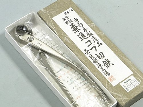 8-1/4'' Knob Cutter for Bonsai Large /Stainless Steel /Japanese Bonsai Tool No.810 by Kaneshin