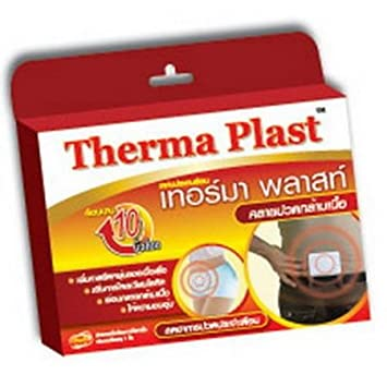 Amazon.com: Therma Plast – Compresa de calor Reducir & ...