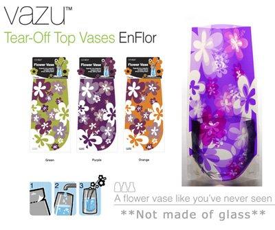 Amazon Vazu Collapsible Flower Vase Enflor Purple Vazu Vases