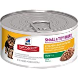 Hill's Science Diet Puppy Small & Toy Chicken & Barley Entree Wet Dog Food, 5.8-Ounce Can, 24-Pack by Hill's Science Diet