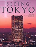 img - for Seeing Tokyo book / textbook / text book
