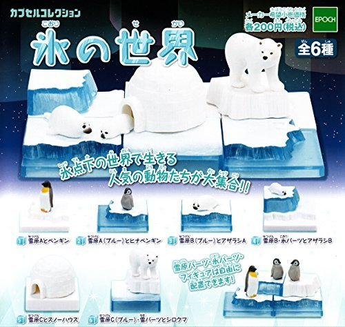 World of ice under 6 set (set) by Epoch