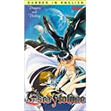 Escaflowne: Dragons & Destiny 1