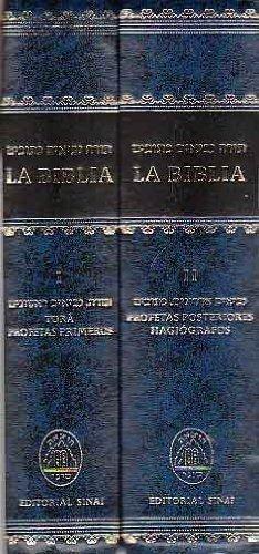 añol: versión castellana conforme a la tradición judía ()