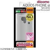 レイ・アウト docomo AQUOS PHONE si SH-01E用 ハードコーティング・シェルジャケット/クリアRT-SH01EC3/C