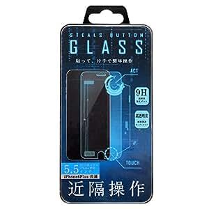 (iPhone 6s Plus / 6 Plus) Una mano iPhone Operación protector de la pantalla protectora Ocultos arriba a la derecha y el botón táctil izquierdo programado con dureza 9H templado de vidrio (9H / redonda procesamiento de borde)