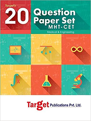 amazon in buy mht cet 20 question papers set book online at low