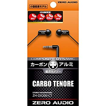 Zero Audio-ear Stereo Headphone Carbo Tenore Zh-dx200-ct 3