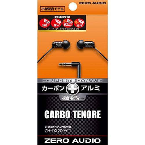 ZERO AUDIO-ear stereo headphone carbo Tenore ZH-DX200-CT
