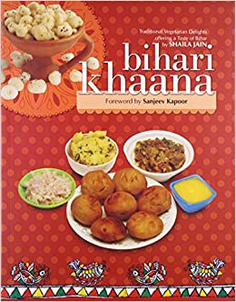 Buy bihari khaana book online at low prices in india bihari khaana buy bihari khaana book online at low prices in india bihari khaana reviews ratings amazon forumfinder Choice Image
