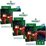 Kit 3 Pacotes com 20 folhas Papel Glossy A4 230g Greenbelt