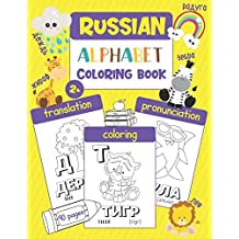 Russian Alphabet Coloring Book: Color & Learn the Russian Alphabet and Words (85+ New Russian Words with Translation, Pronunciation, & Picture to Color) for Kids and Toddlers