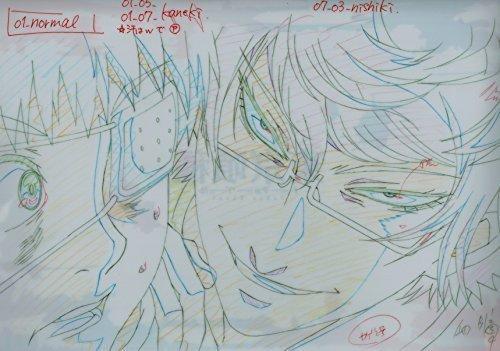 東京喰種 (トーキョーグール) 原画 クリアファイル A カネキ ニシキ ( 金木 & 錦 )