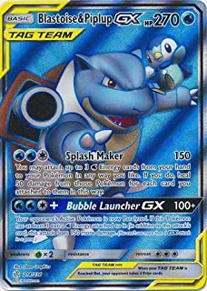 Blastoise /& Piplup GX 215//236 Alternative Full Art