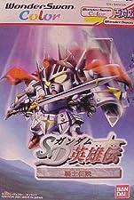SD Gundam Eiyuuden: Kishi Densetsu (Japanese Import Video Game) [Wonderswan]