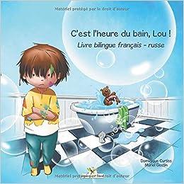 C Est L Heure Du Bain Lou Livre Bilingue Francais