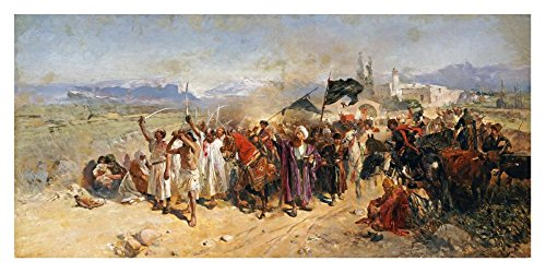 Global Gallery DP-265497-36 ''Nikolai Semenovich Samokish Shi'ite Muslims Commemorating The Martyrdom of Hussein'' Unframed Giclee on Paper Print, 17'' X 36'' by Global Gallery