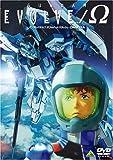 GUNDAM EVOLVE../ (ガンダムイボルブ ダブルドットスラッシュ) Ω(オメガ) [DVD]