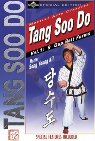 Tang Soo Do Forms Volume 1: Color -
