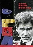 Patriot Games poster thumbnail