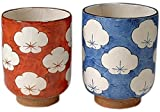 Kiyomizu Yaki Small Plum Flower 2.8inch Set of 2 Japanese Teacups White Ceramic