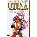 Revolutionary Girl Utena: V.3 The Black Rose Blooms