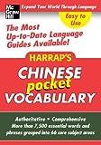 Harrap%27s Pocket Chinese Vocabulary