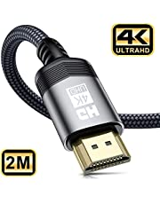 HDMI Cable 2M,sweguard 4k High Speed 18Gbps HDMI to HDMI 2.0 Cable 30AWG Supports 3D, 2160P, 1080P, Ethernet - Braided HDMI Cord - Audio Return(ARC) Compatible UHD TV(2m,Grey)