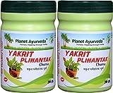Yakrit Plihantak Churna Powder – 200 g – Ayurvedic Remedy by Planet Ayurveda (in USA) – Two Jars
