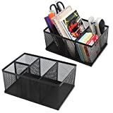 MyGIft Modern Metal Mesh Desktop Office Supply Organizers, Set of 2