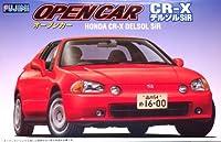 1/24 フジミ オープンカーシリーズ ホンダ CR-X デルソナSiRの商品画像