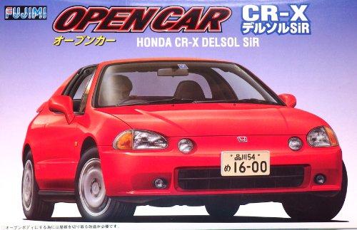 1/24 フジミ オープンカーシリーズ ホンダ CR-X デルソナSiR