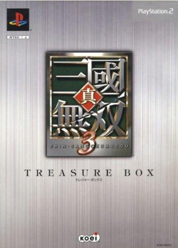 真・三國無双3 TRESURY BOXの商品画像