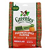 Greenies Pumpkin Spice Flavor Large (8 Count)