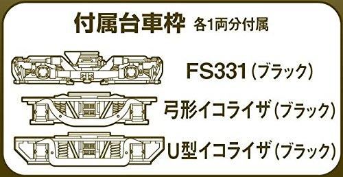 Railway collection TM10R iron iron iron Kore power 16 m fine for A 2e7462