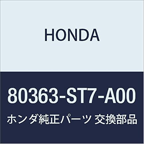 Genuine Honda 80363-ST7-A00 Discharge Hose Clamp
