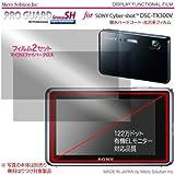 Micro Solution Digital Camera Super Anti-Fingerprint HD Display Protection Film (Pro Guard SH) for Sony Cyber-shot DSC-TX30, DSC-TX200V and DSC-TX300V // DCDPF-PGSCSTX-D
