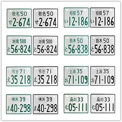 Placas japonesas de aluminio Motocicleta Bicicleta Scooter Números ...