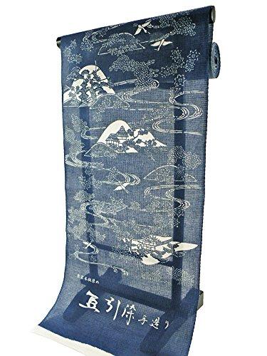寄り添う相互接続ハチ豆引染 東京本板染め ゆかた 反物 浴衣 紺系 edo-08