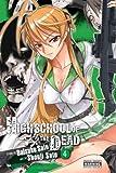 Highschool of the Dead, Daisuke Sato, 0316132454