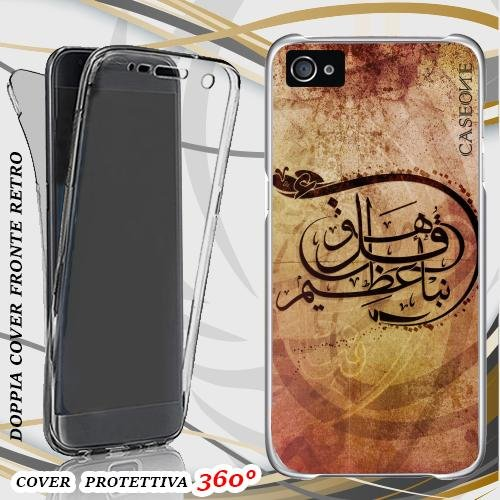 CUSTODIA COVER CASE ARABIC TATTOO PER IPHONE 5 FRONT BACK